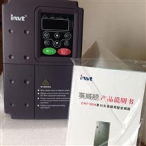 英威腾通用变频器CHF100A系列价格