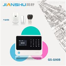 简舒 G90B安全防盗报警器  智能防盗系统