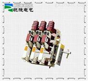 FZN25-12-优惠促销FZN25-12/630户内高压负荷开关