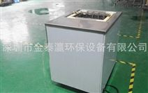 电解模具清洗机/电解超声波清洗机/五金电解清洗机