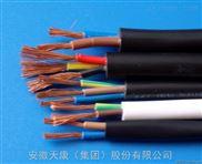 ZA-RVV ZA-RV ZA-RVV2-通信电源用阻燃软电缆