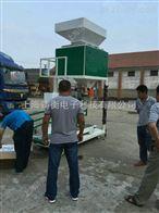 ZH辽源电动式玉米包装秤