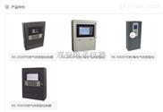 武汉家用气体报警器,可燃气体检测仪