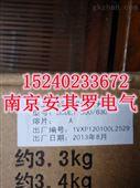 特价现货供应NCX-12/200AABB柱上熔断器式隔离开关ABB跌落式LBUII-12/200-1
