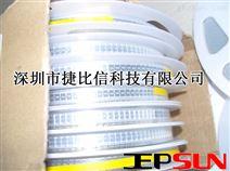 AR05FTB1201 舞台灯光电源专用 高精密电阻现货