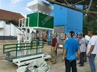 ZH50kg水稻定量包装机