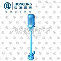 NL50-8泥浆泵,立式离心泵