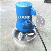 0.85kw潜水搅拌器