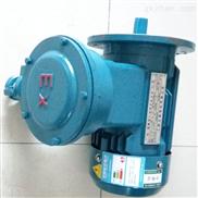 防爆电机1HP-减速电机-防爆减速电机-紫光减速机