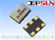 电压控制晶体振荡器 40ppm高精度石英晶振