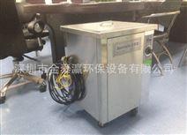 标准零件清洗机/金属配件超声波清洗机/泰州市专业五金零件清洗机