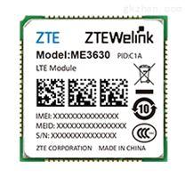中兴ME3630全网通LTE无线通讯模块