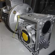 NMRW025-中研紫光减速机厂家