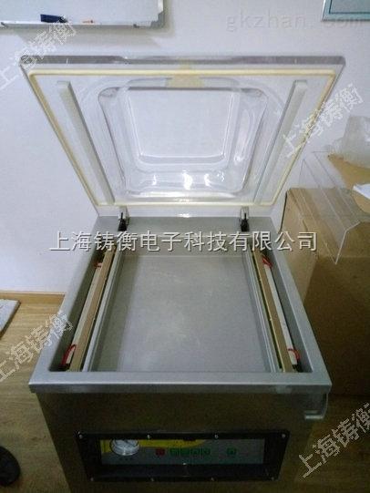 电动抽气式食品包装机