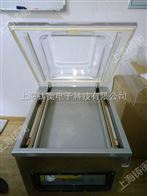 ZH小型双封条食品包装机