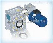 紫光蜗杆减速机