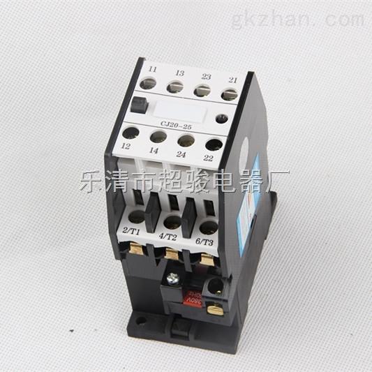 cj20-25a交流接触器/上海人民cj20-25价格