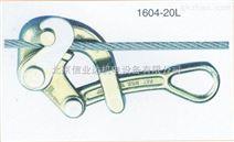 1604-20L单凸轮型卡线器
