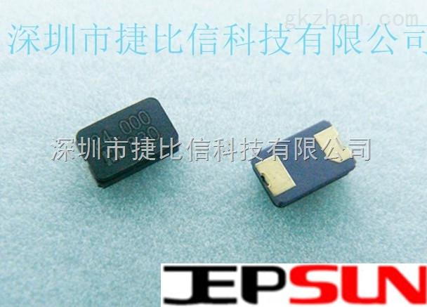 50m有源晶振电路图 高频石英晶振 泰艺贴片晶振