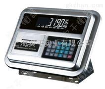 品牌地磅显示器 地磅称重显示仪表