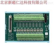 PCLD-8712-北京研华PCLD-8712接线端子板,DIN导轨支架现货