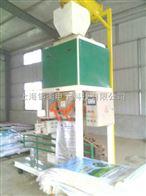 ZH黑龙江小麦包装机厂家