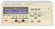 揚聲器阻抗測試儀
