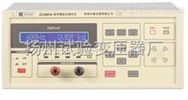 扬声器阻抗测试仪