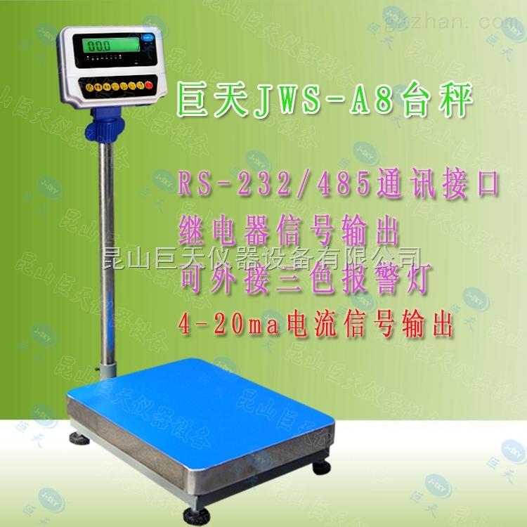 带上下限可控制继电器功能电子秤30kg 电子台称200kg