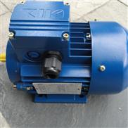 NMRW130-NMRW130减速机/紫光涡轮减速机-ZIK紫光减速机