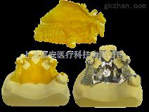 envisionTEC 3D打印齿科应用及材料