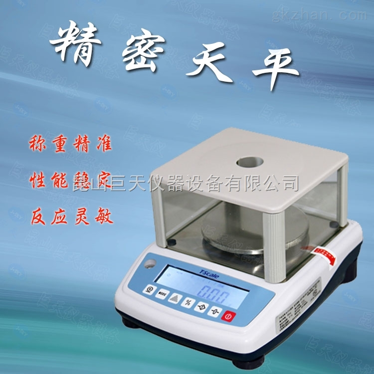 T-Scale台衡JSC-NB-600电子计数秤,600g/0.02g精密天平