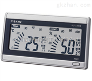 PC-7700II-日本室内墙挂数显温湿度计 SATO佐藤牌PC-7700II