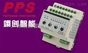 8路智能照明模块16A智能继电器开关控制模块总线智能照明控制系统