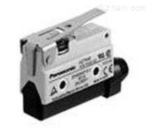 AZ8169松下Panasonic微型限位开关经济的树脂外壳限位开关