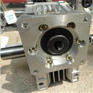 NMRV-050-紫光减速机-紫光减速电机
