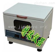 HZ-9211K\B台式气浴恒温振荡器
