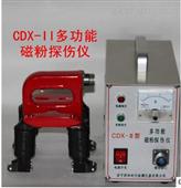磁粉探伤仪无损检测试验机