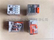 ABB插拔式接口继电器CR系列