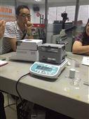 橡膠密度計 固體塑料顆粒密度儀DH-300 廠家生產 正品保證