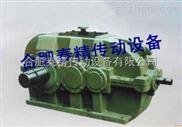 泰兴DCY200硬齿面齿轮减速机总厂直销