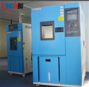 高低温老化箱高湿度恒温箱40度循环高温箱