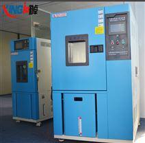 高低温试验箱怎么测试,温度要怎么选择