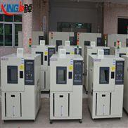 红外线水平测量仪可靠性环境检测试验设备