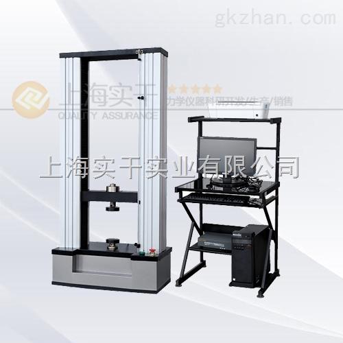 深圳门式双立柱电子万能试验机几多钱