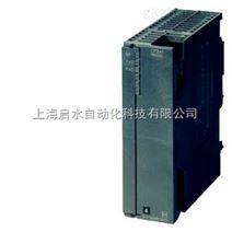 唐山西门子系列产品销售6ES78030CC030YE5