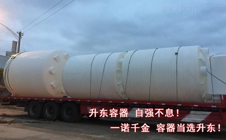 30吨滚塑水箱
