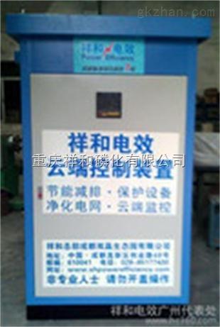7_重庆北碚大足城口双桥万盛电机节电器