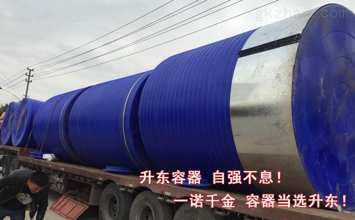 10吨滚塑水箱