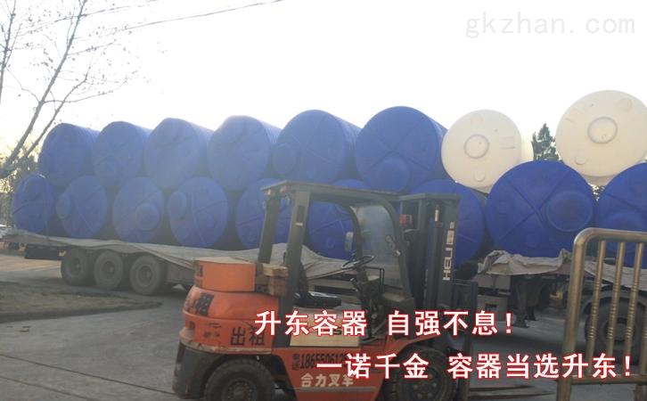 20吨滚塑水箱